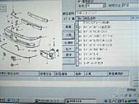 見積コンピュータ(2台)